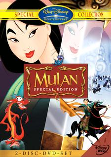 Mulan (Special Edition)
