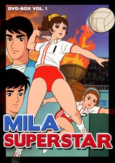 VideoMarkt | Video | Mila Superstar - Vol. 1, Episode 01-30 (6 DVDs)