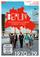 Berlin - Schicksalsjahre einer Stadt: 1970-1979 (10 Discs)