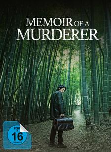Memoir of a Murderer (Director's Cut, Limited Collector's Edition Mediabook, + DVD)