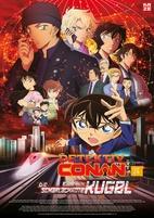 Detektiv Conan - The Movie, Film 24: Die scharlachrote Kugel (KAZÉ Anime Nights)