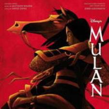 Mulan (Englische Version)