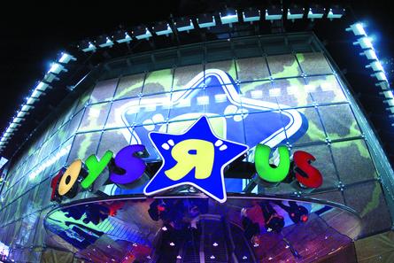 Musste in den USA und Kanada Insolvenz anmelden: Toys'R'Us (Bild: Toys 'R' Us)