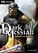 Dark Messiah Of Might And Magic (dt.)