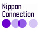 17. Nippon Connection - Japanisches Filmfestival