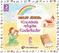 Detlev Jöckers 40 schönste religiöse Kinderlieder
