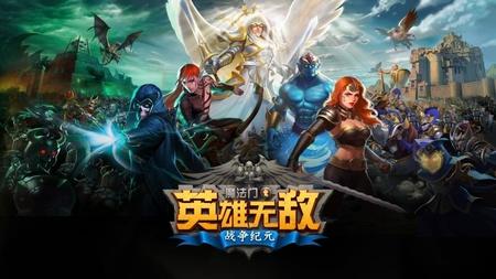 """Chinesisches Banner für Tencent bringt """"Might & Magic"""" nach China"""