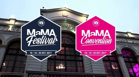 Lädt bereits zum achten Mal nach Paris: Das MaMa-Festival (Bild: screenshot, mamafestival.com)
