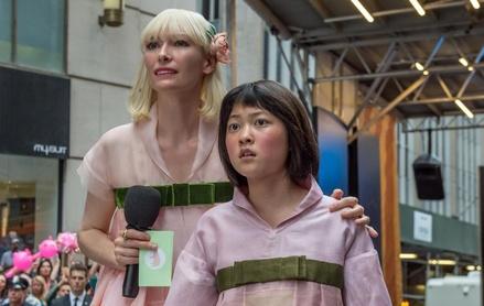 """Okja"" versetzt Cannes in Aufruhr (Bild: Festival de Cannes)"